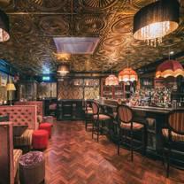 photo of the duke & coachman restaurant