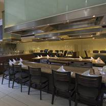 foto de restaurante suntory - guadalajara