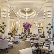 photo of the lobby restaurant
