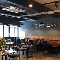 photo of quartisan restaurant