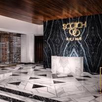 foto de restaurante scotch 80 prime - palms hotel & casino