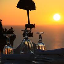 photo of fanari restaurant - oia restaurant