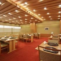 和食堂 山里 - ホテルオークラ福岡のプロフィール画像