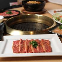 photo of gyu-kaku - chicago, il | lakeview restaurant