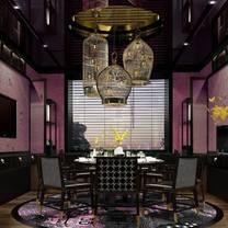 photo of wanli restaurant - renaissance hangzhou northeast hotel restaurant