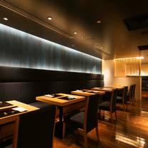 photo of yokohama nadaman hinkan restaurant