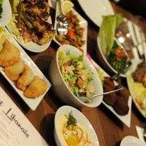 photo of o gourmet libanais restaurant