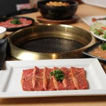 photo of gyu-kaku - burbank, ca restaurant
