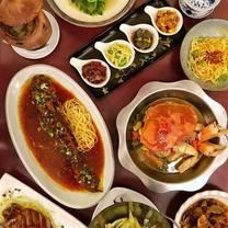 foto von z & y restaurant restaurant