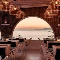 photo of narcissus restaurant
