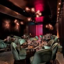 photo of beef 45 restaurant