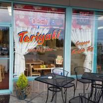 photo of teriyaki secret restaurant