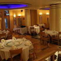 photo of the welcome restaurant