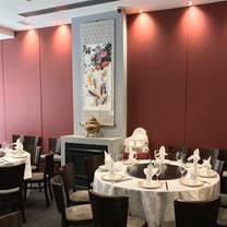foto von teahouse at chinatown restaurant