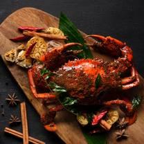 photo of ginger asian kitchen restaurant