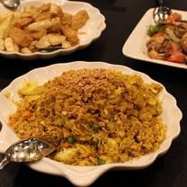 photo of rice pot restaurant