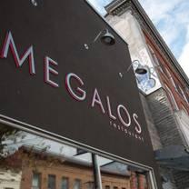 photo of megalos restaurant