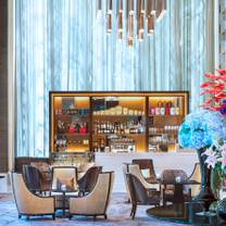photo of the lounge - the st. regis bangkok restaurant