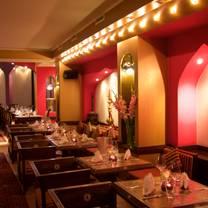 foto von al salam restaurant