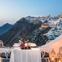 photo of esperisma bar-restaurant restaurant