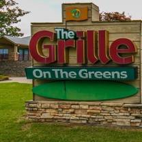 photo of grille on the greens restaurant
