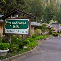 photo of steamboat inn restaurant