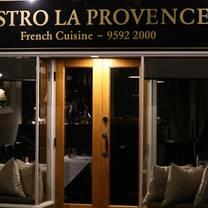 photo of bistro la provence restaurant