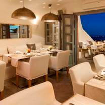 photo of kapari wine restaurant restaurant