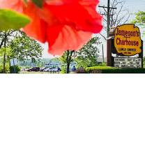 photo of jameson's charhouse - arlington heights restaurant