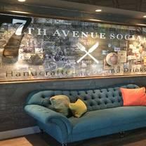 photo of 7th avenue social restaurant