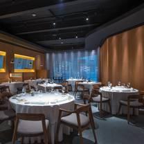 photo of koma restaurant