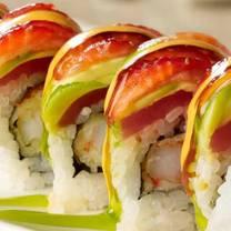 photo of arata sushi restaurant