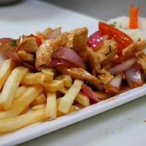 photo of pisco peruvian restaurant