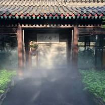 photo of king's joy restaurant