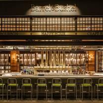 foto van barrel & bushel restaurant