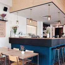 foto von mirika restaurant