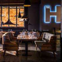 photo of the h restaurant