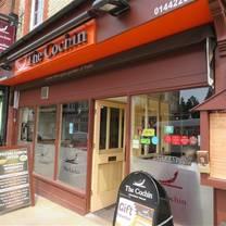photo of the cochin restaurant