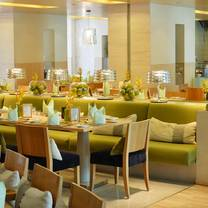photo of ginger restaurant - park rotana hotel restaurant