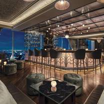 photo of the loft & champagne bar at the waldorf astoria restaurant