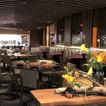 photo of kuro - hard rock hotel and casino - atlantic city restaurant