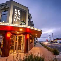 photo of panko chan restaurant
