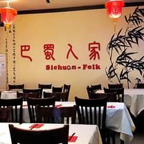 photo of sichuan-folk restaurant