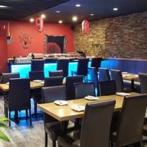 yahao asian cuisineのプロフィール画像