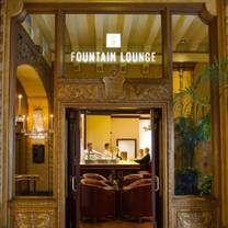 photo of the fountain lounge restaurant