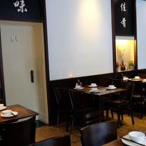 photo of tian fu restaurant