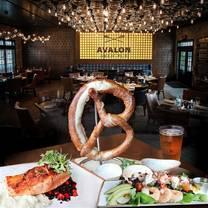 photo of the avalon brew pub restaurant