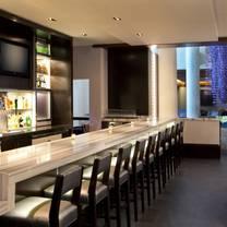 photo of avenue one at the hyatt regency boston restaurant