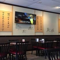 photo of fujin ramen restaurant