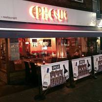 photo of ephesus restaurant restaurant
